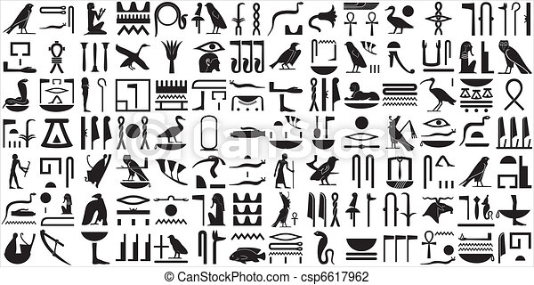 Ancient Egyptian hieroglyphs SET 2 - csp6617962