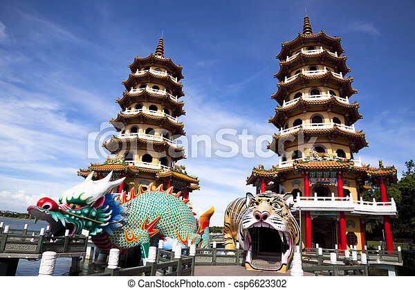 Famous Tower and dragon and tiger, taiwan - csp6623302