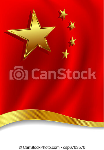 A Chinese portrait background - csp6783570