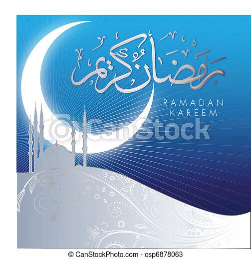 Abstract Ramadan Kareem celebration - csp6878063