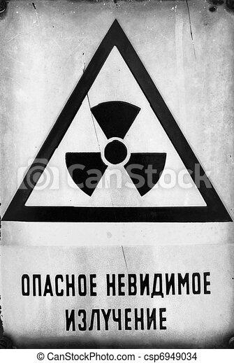 Russian Beware of radiation sign in metal - csp6949034