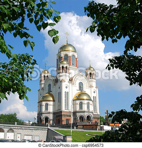 The Church on the Blood (Church of All Saints) in Ekaterinburg