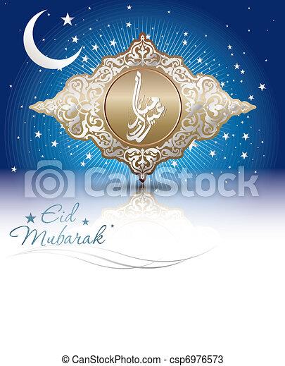 Eid Mubarak Celebration Card - csp6976573