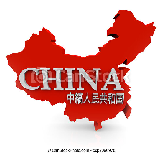 Stock Illustration of Red 3D China Map with Mandarin ...