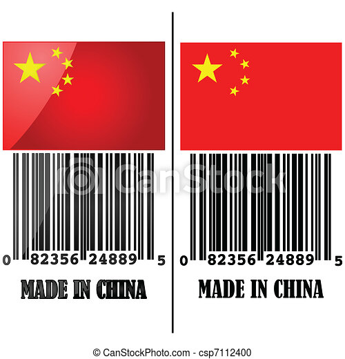 Made in China - csp7112400