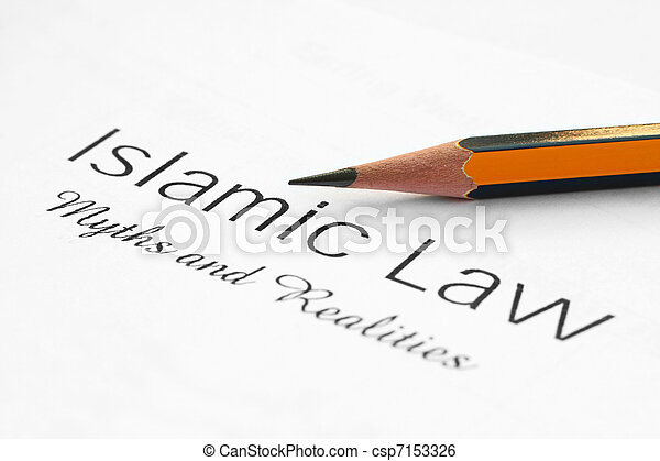 Islamic law - csp7153326