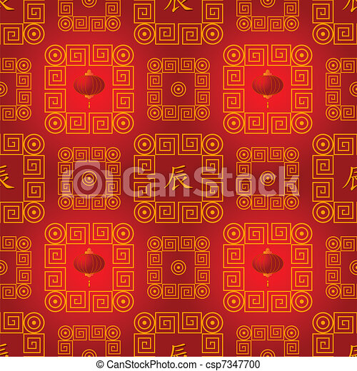 vector seamless chinese traditional pattern with dragon hieroglyph and lanterns - csp7347700