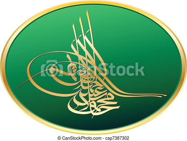 Ottoman Tughra - csp7387302
