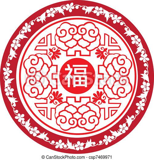 新年, ラウンド, 中国語, アイコン - csp7469971