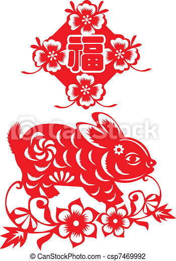 Vector Illustration of Chinese new year paper cut - paper ...