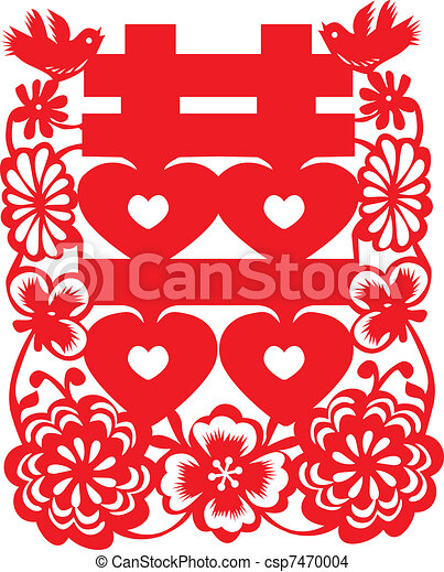 Chinese wedding paper cut - csp7470004