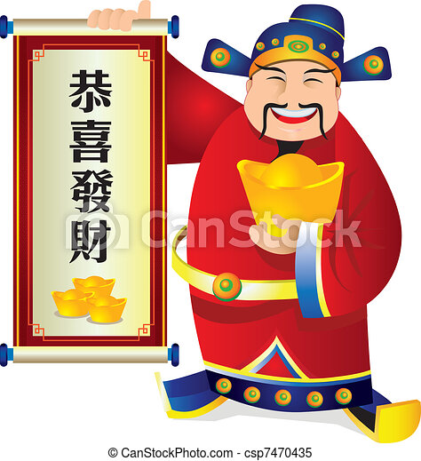 Chinese God of Wealth  - csp7470435