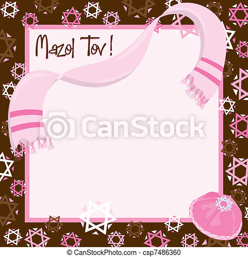 Bat Mitzvah Party Invitation - csp7486360