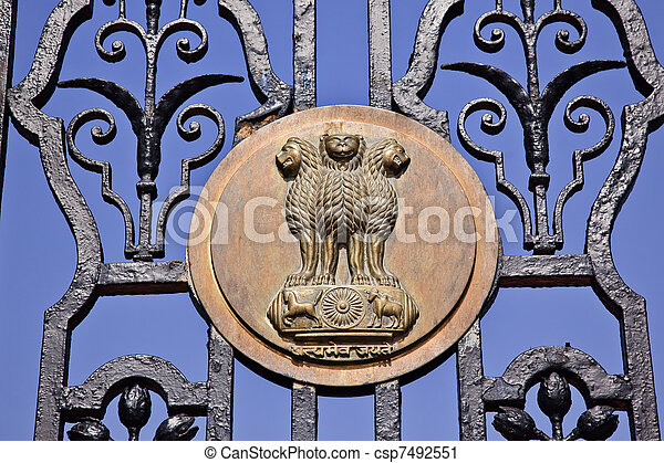 Indian Four Lions Emblem Rashtrapati Bhavan Gate The Iron Gates Official Residence President New Delhi India Lions from Ashoka Emperor Symbolize Power Courage Pride and Confidence - csp7492551