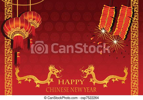 Chinese New Year - csp7522264