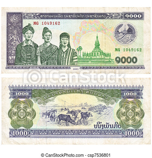 Laotian banknote - csp7536801