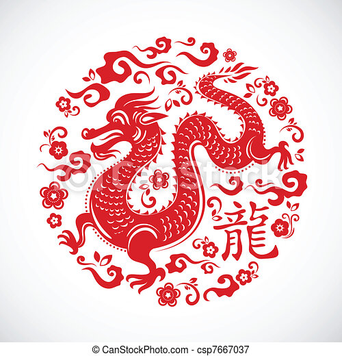 Year of Dragon, Chinese New Year - csp7667037