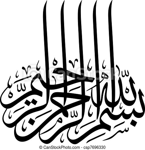 Vector Clipart of Arabic Calligraphy - Basmalah, the Islamic phrase in ...