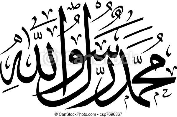 Arabic Calligraphy - csp7696367