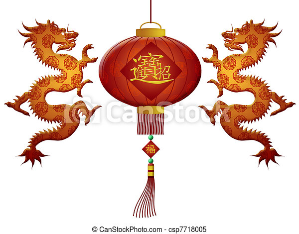 Happy Chinese New Year 2012 Wealth Lantern with Dragons - csp7718005
