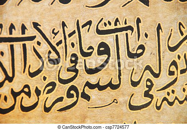 Islamic calligraphy - csp7724577