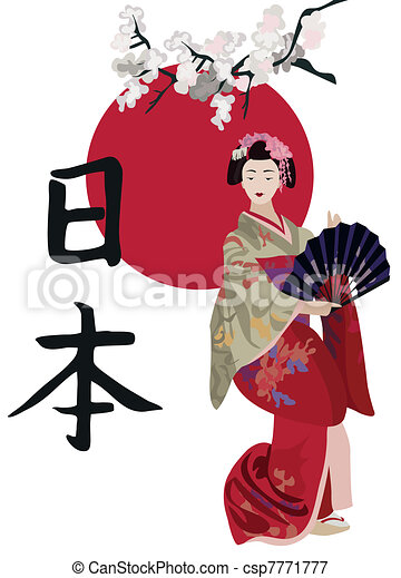 Geisha - csp7771777