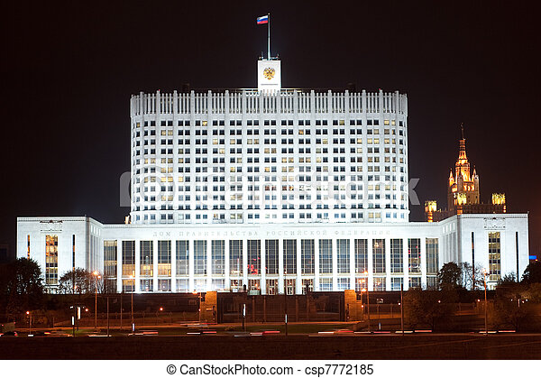 House of Government in Moscow, Russia - csp7772185