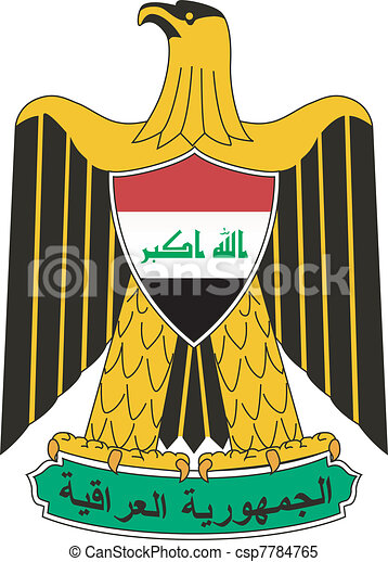 The national coat of arms of Iraq - csp7784765
