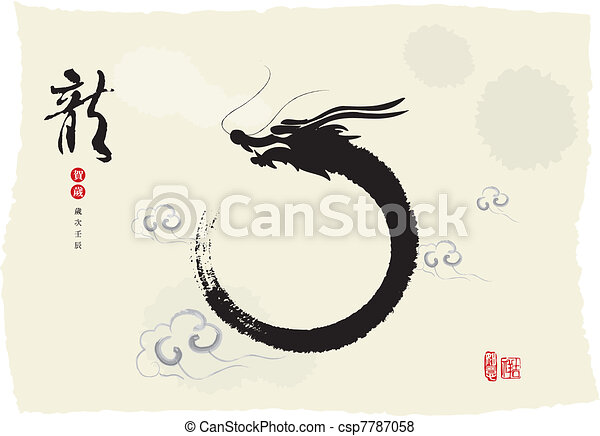 Chinese's Dragon Year Ink Painting - csp7787058