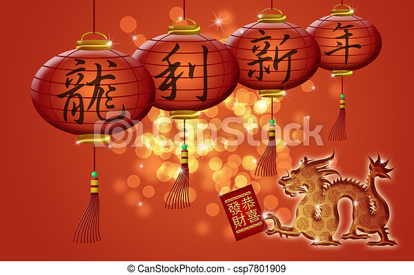 Happy Chinese New Year Dragon Holding Red Money Packet - csp7801909