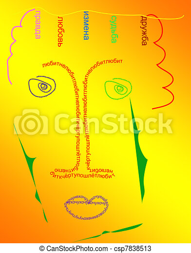Abstract portrait - frendship, love, betrayal. - csp7838513