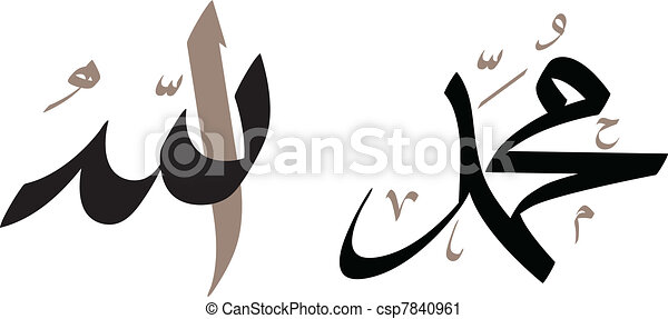 Allah and Mohammad Calligraphy - csp7840961
