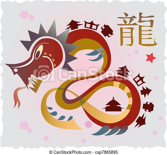 symbol of dragon 2012  - csp7865895