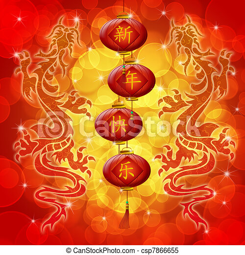 Double Dragon with Happy Chinese New Year Wishes Lanterns - csp7866655