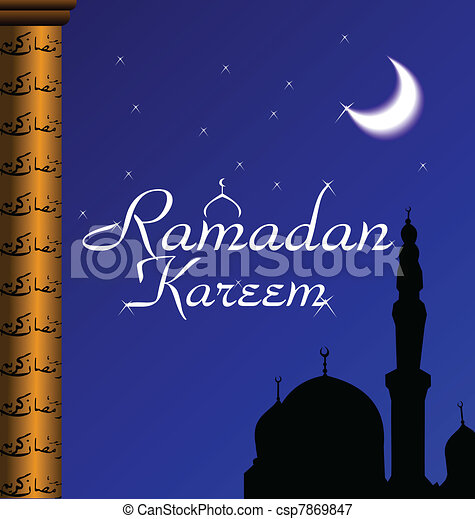 Greeting card for holy month of Ramadan Kareem - csp7869847