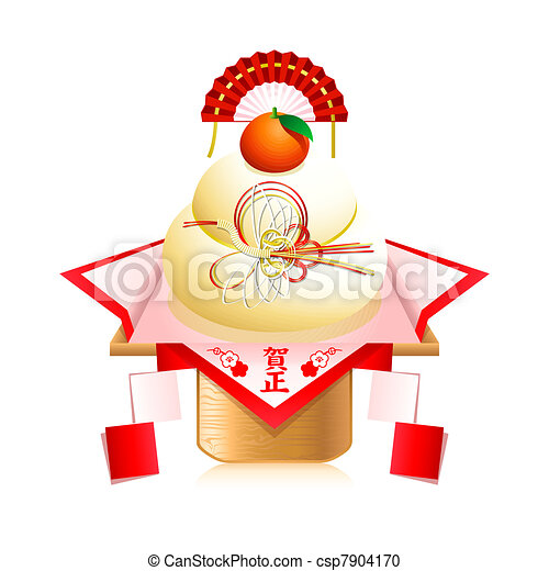 Japanese New Year decoration - csp7904170