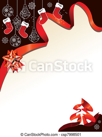 Christmas greeting card with hanging Santa socks - csp7998501
