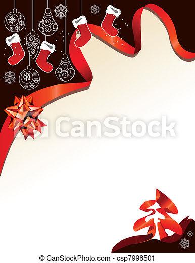 Christmas greeting card with hanging Santa socks - csp7998501
