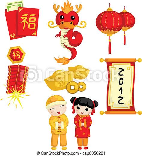 Chinese New Year - csp8050221