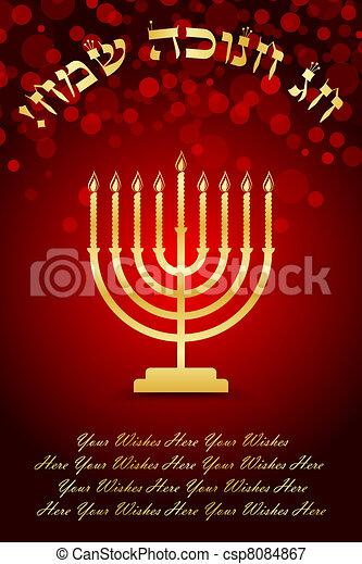 Happy Hanukkah - csp8084867