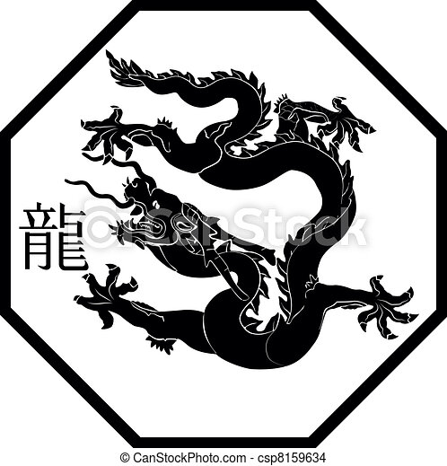 Black dragon isolated. Vector illus - csp8159634