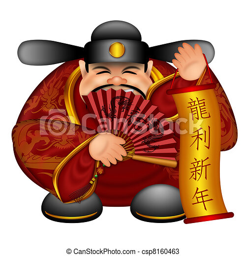 Chinese Prosperity Money God Holding Scroll with Text Wishing Good Luck in Year of Dragon and Fan with Dragon Symbols - csp8160463