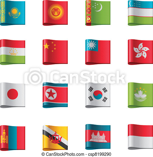 Vector flags. Asia, part 6 - csp8199290