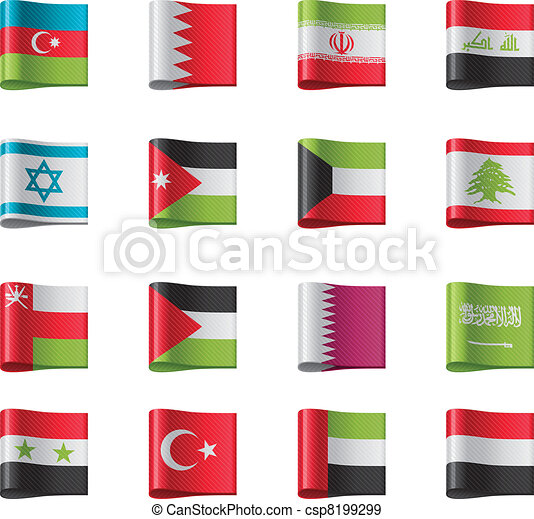 Vector flags. Asia, part 8 - csp8199299