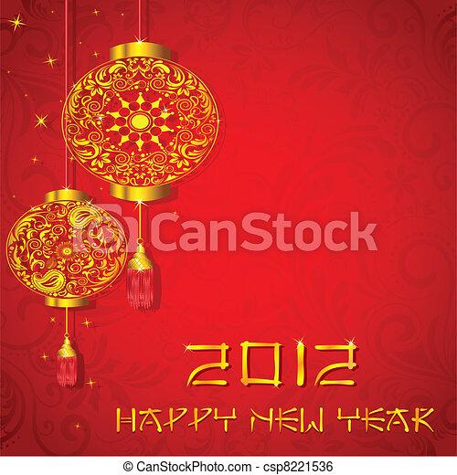 Chinese New Year - csp8221536