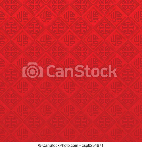 Oriental Chinese New Year seamless pattern - csp8254671