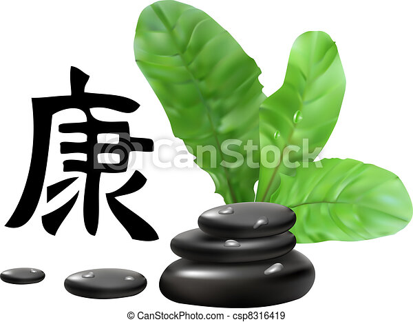 "Zen Stones vith Hieroglyph ""Health - csp8316419"
