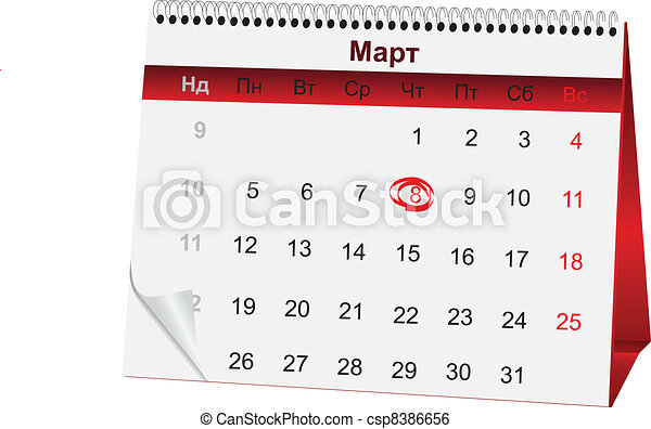 holiday calendar in 8 March - csp8386656