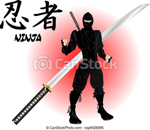 Ninja Warrior with katana - csp8426995