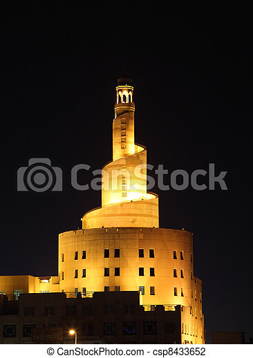 Islamic Cultural Center Fanar in Doha, Qatar - csp8433652